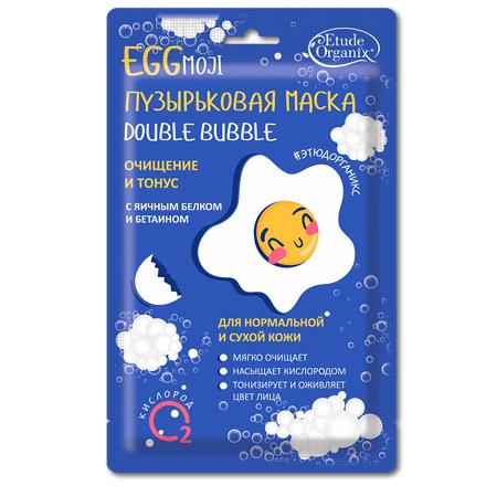 Этюд Органикс Пузырьковая маска с яичным белком