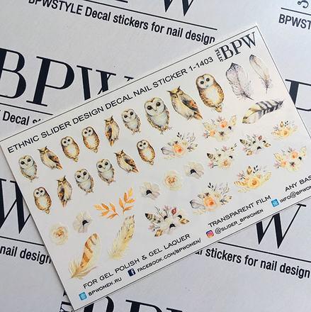 BPW.Style, Слайдер-дизайн «Этнический с совами» №1-1403w