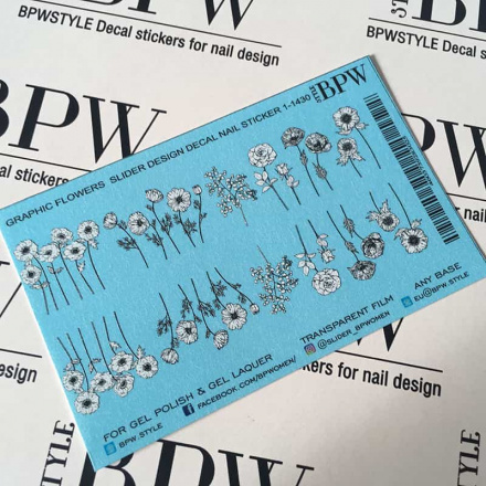 BPW.Style, Слайдер-дизайн «Цветы графика» №1-1430w