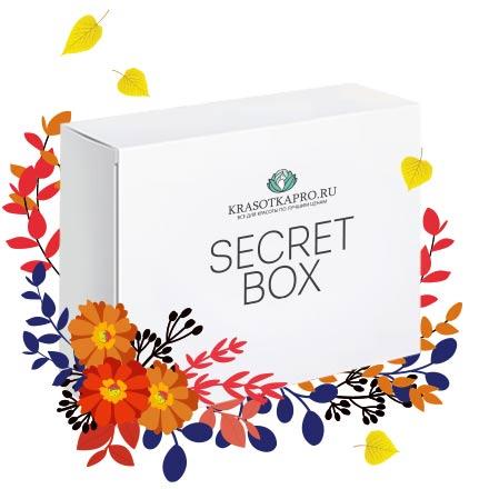Secret Box, Сентябрь 2018