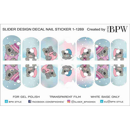 BPW.Style, Слайдер-дизайн «Новогодний Тедди» №1-1269