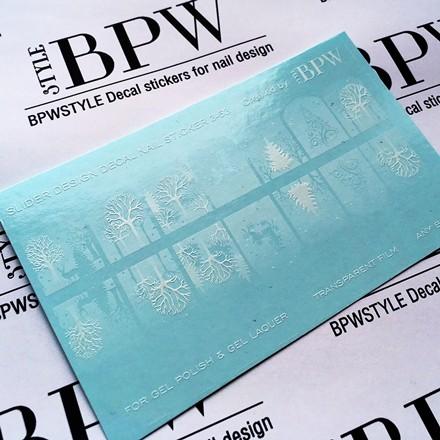 Слайдер-дизайн для ногтей Зимний лес BPW.Style