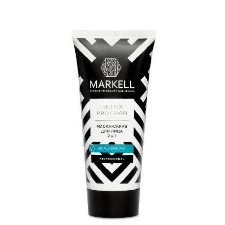Markell, Маска-скраб для лица Professional Detox, 100 мл