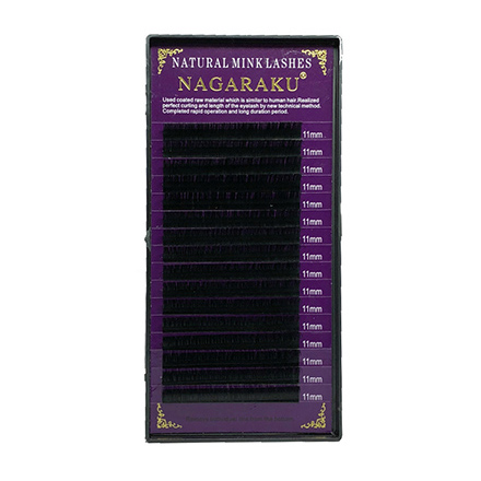NAGARAKU, Ресницы на ленте Natural Mink, 11/0,07 мм, C-изгиб
