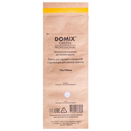 Domix, Крафт-пакеты для стерилизации и хранения инструментов, коричневые, 75х150 мм