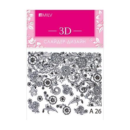 Milv, 3D-слайдер A26, черный