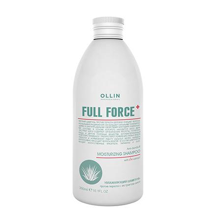 OLLIN, Увлажняющий шампунь Full Force, 300 мл