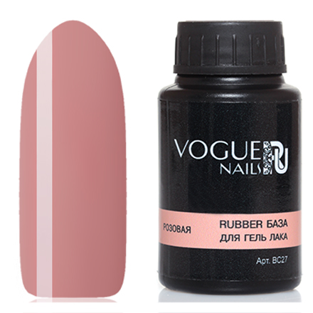 Vogue Nails, База для гель-лака Rubber, розовая, 30 мл