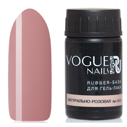 Vogue Nails, База для гель-лака Rubber, натурально-розовая, 14 мл