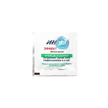 Enjoy, Крем-дезодорант Light Scent, тестер, 1,5 г