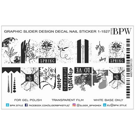 BPW.style, Слайдер-дизайн «Графический» №1-1527