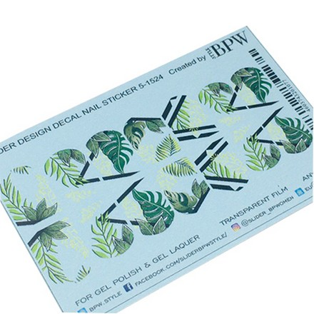 BPW.style, Слайдер-дизайн «Тропические листья» №5-1524