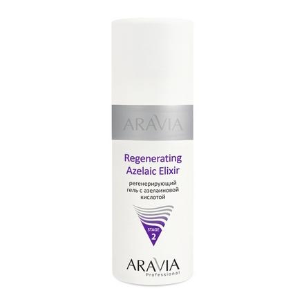 """ARAVIA Professional, Регенерирующий гель с азелаиновой кислотой """"Regenerating Azelaic Elixir"""", 150 мл"""