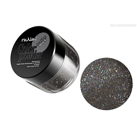 ruNail, Цветная акриловая пудра (с блёстками, черная, Sparkling Black), 7,5 гр