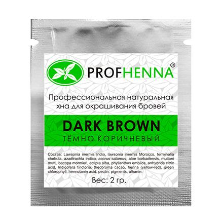 PROFHENNA, Хна для бровей Dark brown, саше, 2 г