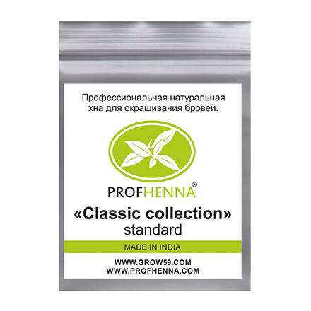 PROFHENNA, Набор хны Classic collection standart, 30 г