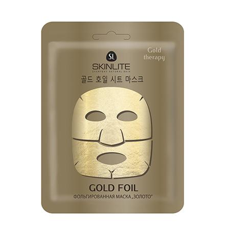 Skinlite, Фольгированная маска «Золото», 15 мл