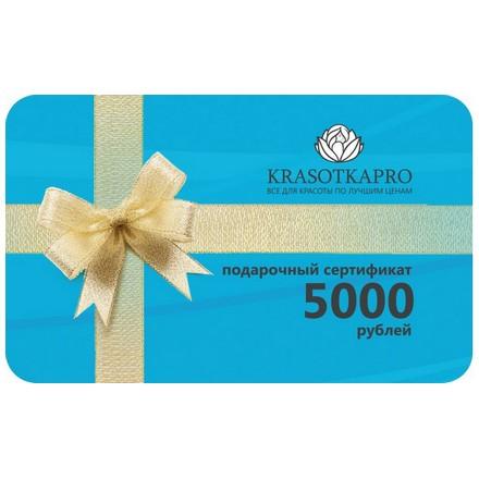 Сертификат Красоткапро на 5000 рублей
