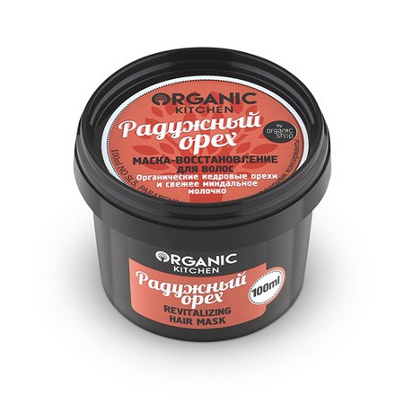 Organic Shop, Маска-восстановление «Радужный орех», 100 мл