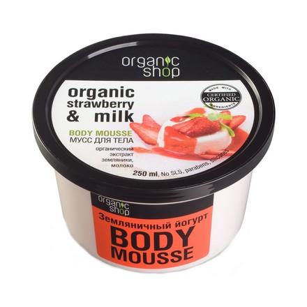 Organic Shop, Мусс для тела «Земляничный йогурт», 250 мл
