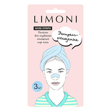 LIMONI, Полоски для носа Pore Cleansing, 3 шт.