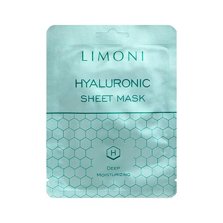 LIMONI, Маска Hyaluronic Acid, 20 г