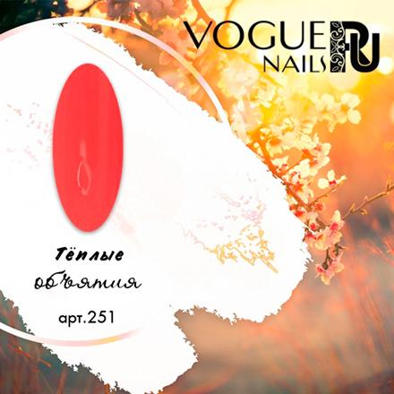 Vogue Nails, Гель-лак Теплые объятия
