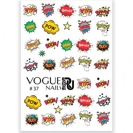 Vogue Nails, 3D-слайдер №37