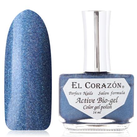 El Corazon, Активный Биогель Prisma, №423/26 (УЦЕНКА)