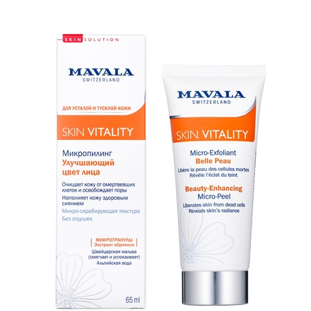 Mavala, Микроскраб Skin Vitality Beauty-Enchancing, 65 мл