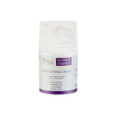 Versal cosmetics, Дневной крем для лица Nutritive Essence, 30 мл