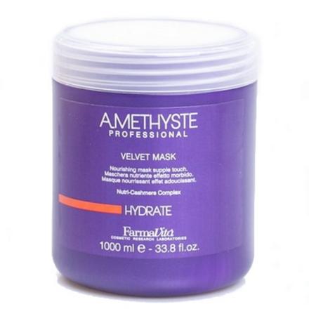 FarmaVita, Маска Amethyste Hydrate Velvet, 1000 мл