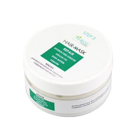 Versal cosmetics, Маска для волос Repair, 250 мл