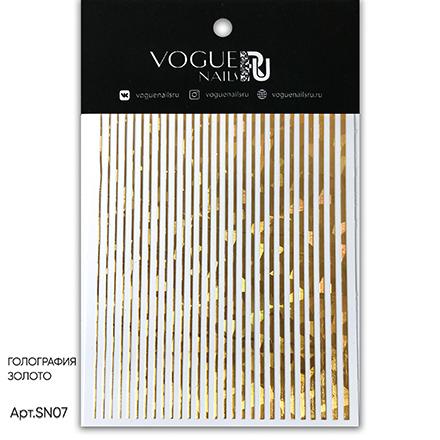 Vogue Nails, Силиконовые полоски, золото голография