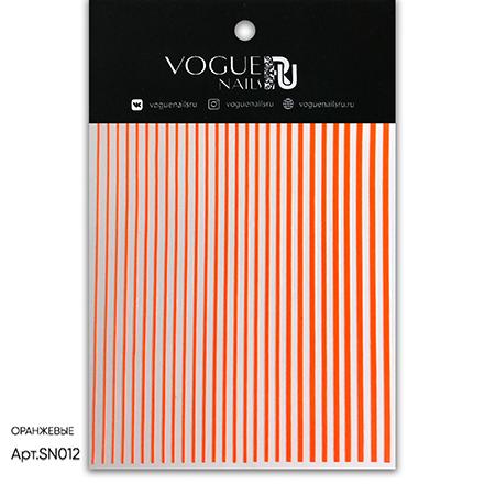 Vogue Nails, Силиконовые полоски, оранжевые