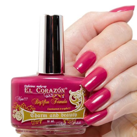 El Corazon Charm & Beauty, № 853