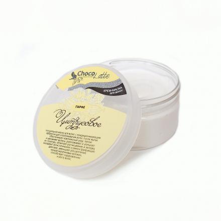 TM Chocolatte, Крем-маска «Парфе цитрусовое», 200 мл