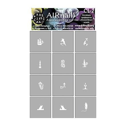 Airnails, Трафареты CL2 «Поэзия белых ночей»