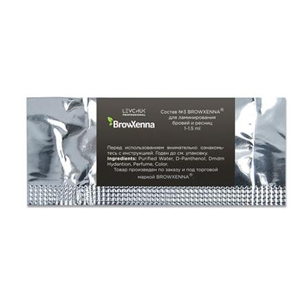 BrowXenna, Состав №3 для ламинирования бровей и ресниц, 1,5 мл