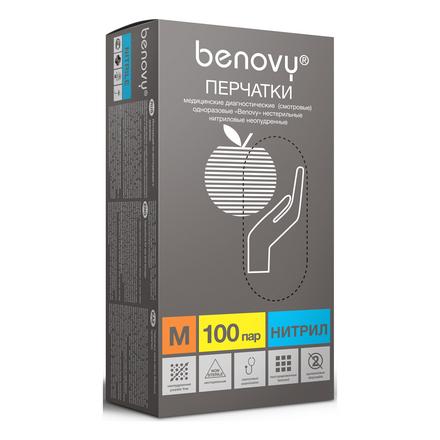 Benovy, Перчатки нитриловые голубые, размер M, 200 шт.
