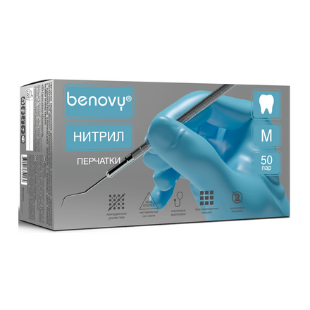 Benovy, Перчатки нитриловые голубые, размер M, 100 шт.