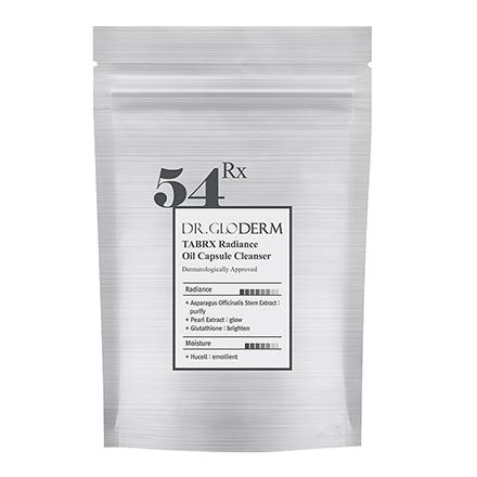 DR.GLODERM, Очищающие масляные капсулы TABRX Radiance, 40 шт.