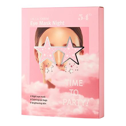DR.GLODERM, Ночная маска для глаз Time to party, 10 шт.
