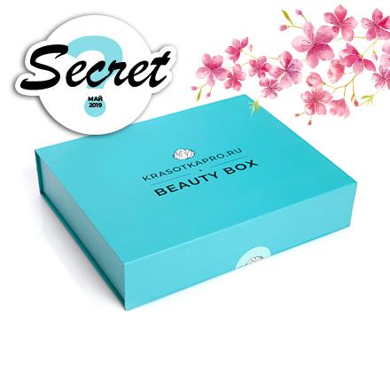 Secret Box, Май 2019