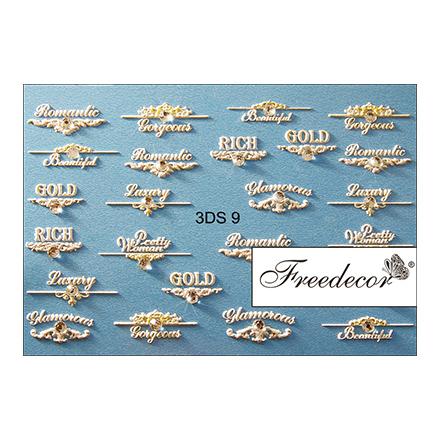 Freedecor, 3D-слайдер №S9