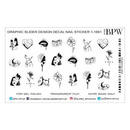 BPW.style, Слайдер-дизайн «Микс графика 1» №1-1661
