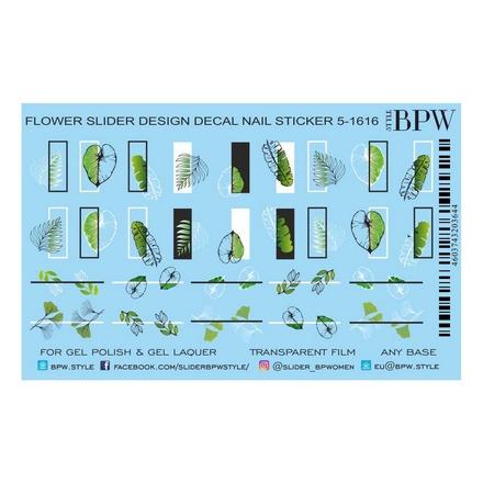 BPW.style, Слайдер-дизайн «Геометрия с листьями» №5-1616