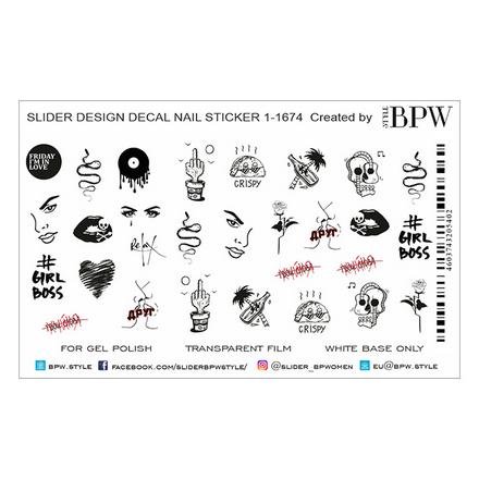 BPW.style, Слайдер-дизайн «Микс графика 6» №1-1674
