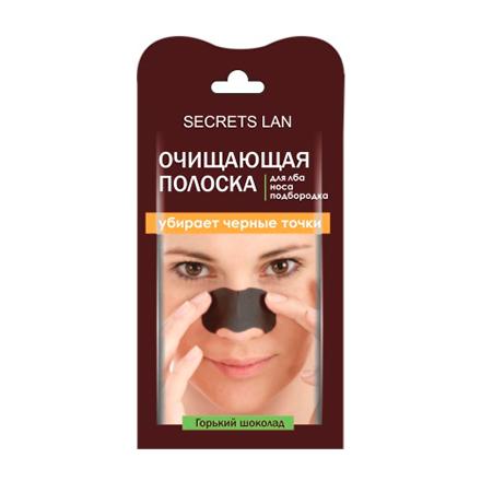 Секреты Лан, Очищающая полоска «Горький шоколад», 1 шт.