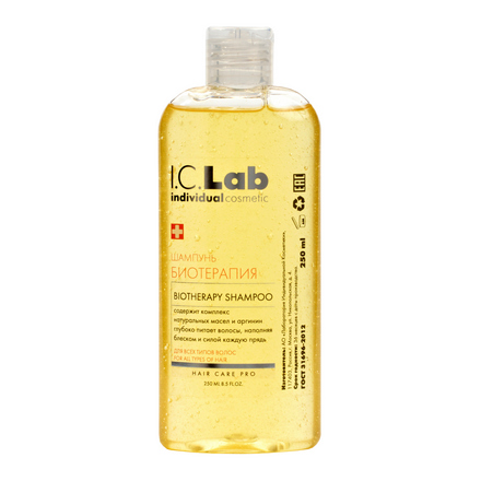 I.C.Lab Individual cosmetic, Шампунь «Биотерапия», 250 мл